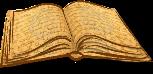 Книга відгуків